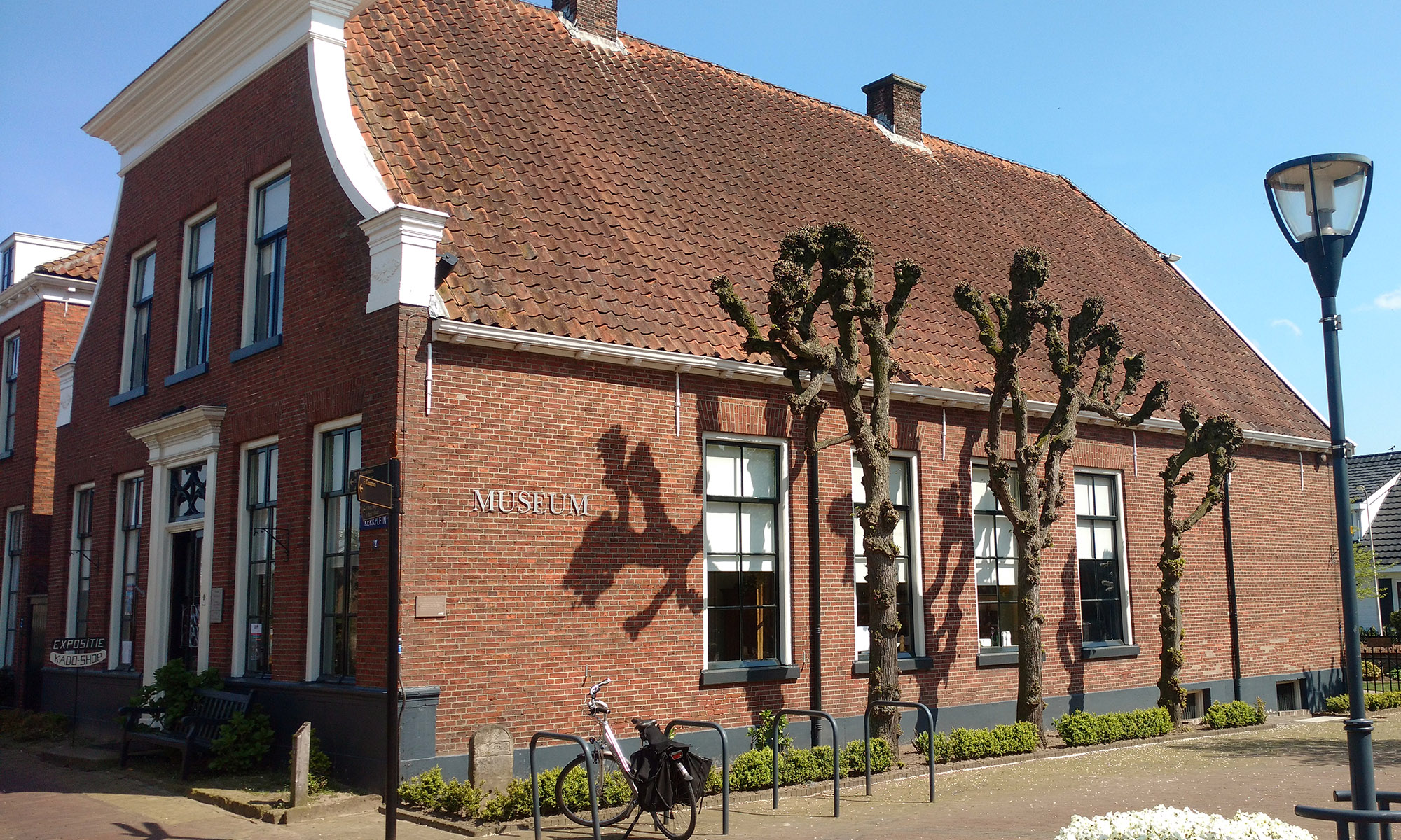 "Museum ""Huize Keizer"""